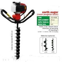 MATA BOR 150mm untuk Mesin Bor Tanah Sumur strauss pile Earth Auger