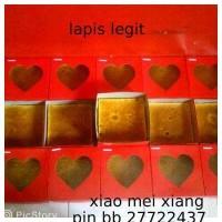 Lapis legit,,rainbow,,cake