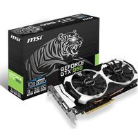 MSI Geforce GTX 970 4gb 4096MB DDR5 -Tiger Edition