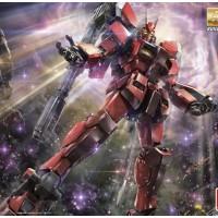 DM456 Gundam Amazing Red Warrior (MG)