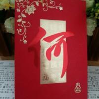 Angpao Marga / Family Name
