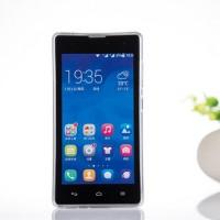 Honor 3C / 3C LTE Case Casing TPU Cover