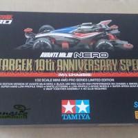 Tamiya #92284 - Avante Mk.III Nero Stargek 10th Anniversary (Mini 4WD)