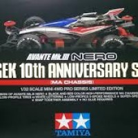 Avante Nero MK III Stargek 10th Anniversary