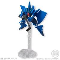 Gundam Assault Kingdom no. 34 RX - 139 Hambrabi bandai