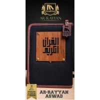 Al Quran Ar Rayyan For Man Aswad