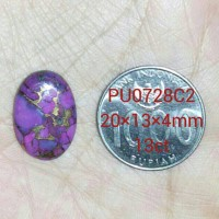 Batu Pirus ( Pyrus / Phyrus / Virus ) Ungu Serat Emas Kode PU0728C