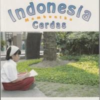 Buku BSE: Bahasa Indonesia untuk SD/MI Kelas 5. by; E Warsidi, Farikha