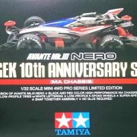 Tamiya Avante MK.III Nero - Stargek 10th Anniversary Special