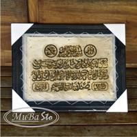 Kaligrafi Ayat Seribu Dinar QS At Taubah 128-129, 35cm x 35cm