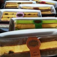 Kue lapis Surabaya spiku Livana rasa kismis