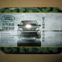 Hape Outdoor Landrover L9 New Rugged Phone Dual SIM