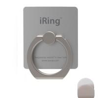 Iring Stand - Phone Holder 360 Degree Rotation Free Hook