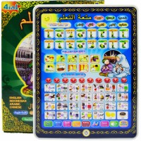 Playpad Arab 4 Bahasa Play Pad Muslim Mainan Edukasi Anak Kids