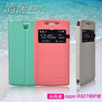 Leather Stand Book Flip Case Cover Casing Oppo Find 5 Mini R827 LMR