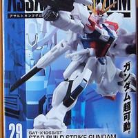 Bandai Assault Kingdom No. 29 Star Build Strike Gundam