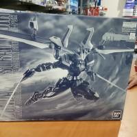 MG Astray noir Limited P Bandai
