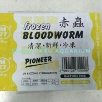 CACING BEKU FROZEN BLOODWORM 100 gr