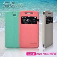 Oppo Find 5 Mini R827 Premium Lather Flip Case Casing Cover Bumper