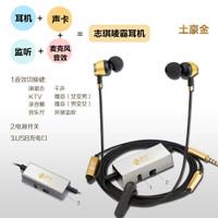 Headset Kualitas Super Multifungsi Suara Merdu u/ apk HP