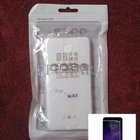 PAKET 2 IN 1 Casing Back Case Cover Ultrathin Jelly Meizu M2 mini FREE