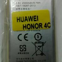 Baterai Huawei Honor 4C Original
