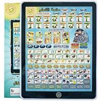 Playpad Muslim 4 Bahasa