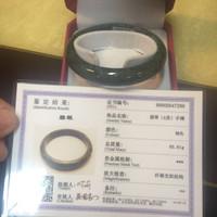 Gelang GIOK China Asli Bersertifikat Giok sertifikat asli