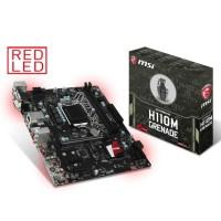 MSI H110M GRENADE Intel H110 LGA 1151 DDR4 Motherboard / Mainboard