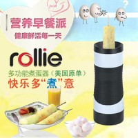 Egg Master Roll Bread Roti Gulung Telur Bekal Bento Mold Eggmaster Kid