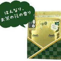 Japanese Premium Lululun Face Mask