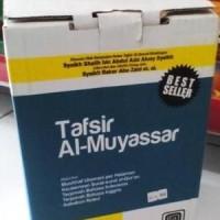 TAFSIR AL MUYASSAR 3 jilid - ATTIBYAN