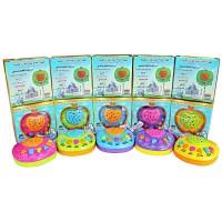 apple learning holly quran/ Al-quran buat anak/mainan edukasi