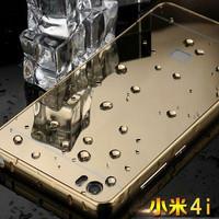 Casing Xiaomi Redmi Mi4i Mi4c Alumunium Metal Case Mirror armor SPIGEN