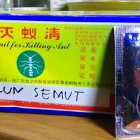 Racun semut / Bait for killing ant / Dahao Superb Ant Removal Bait