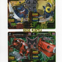 Great Animalkaiser Jepang - Special Rare Versi 15 (Set Isi 2 Kartu)