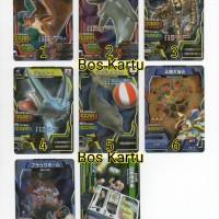Great Animalkaiser Jepang - Silver Versi 15 (Satuan)