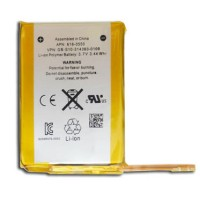 iPod Touch 4th Generation Battery