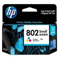 Tinta HP 802 Color / warna