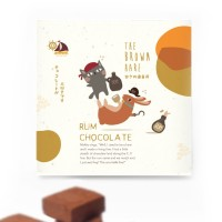 Coklat Jepang Rum Chocolate The Brown Hare