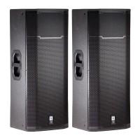 Speaker Pasif JBL PRX 425