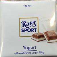 Ritter Sport Chocolate Yogurt Coklat Cokelat Import Rasa Yogurt RARE!