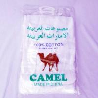 Kain Pakaian Ihrom Ihram Pria Camel    Perlengkapan Haji Umroh