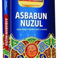Asbabun Nuzul Imam Suyuthi - Al Kautsar