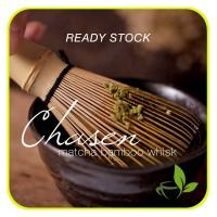 Ready Stock - Chasen Bamboo Whisk - Pengaduk Matcha dari Bambu