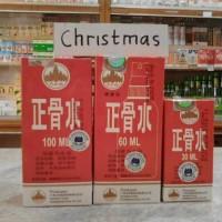 obat arak gosok herbal China zheng ku sui isi ulang 30ml