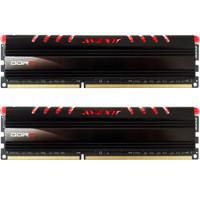 Avexir DDR3 Core Red PC12800 16GB (2x8GB) Dual Channel TERMURAH
