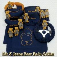Bantal Mobil 8 in 1 Ext Boneka Bear Coklat Jeans