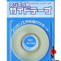 Carving Guide Tape 3mm