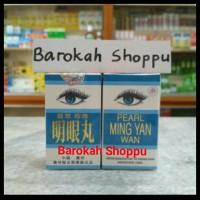 Pearl Ming Yan Wan Obat Mata Kabur Katarak Herbal China tradisional